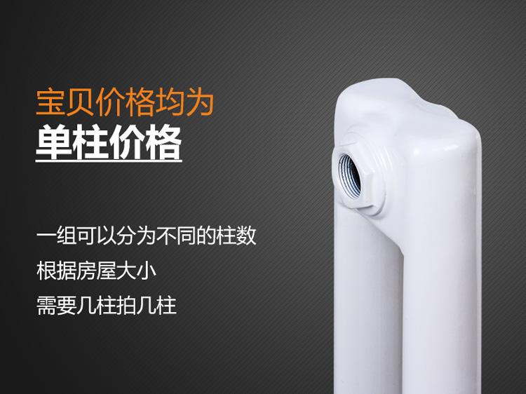 惠济区专业暖气维修电话 信息推荐 郑州博?#39057;?#21830;贸供应