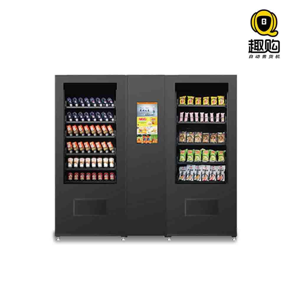 漳州升降型自动售货机哪里有,售货机