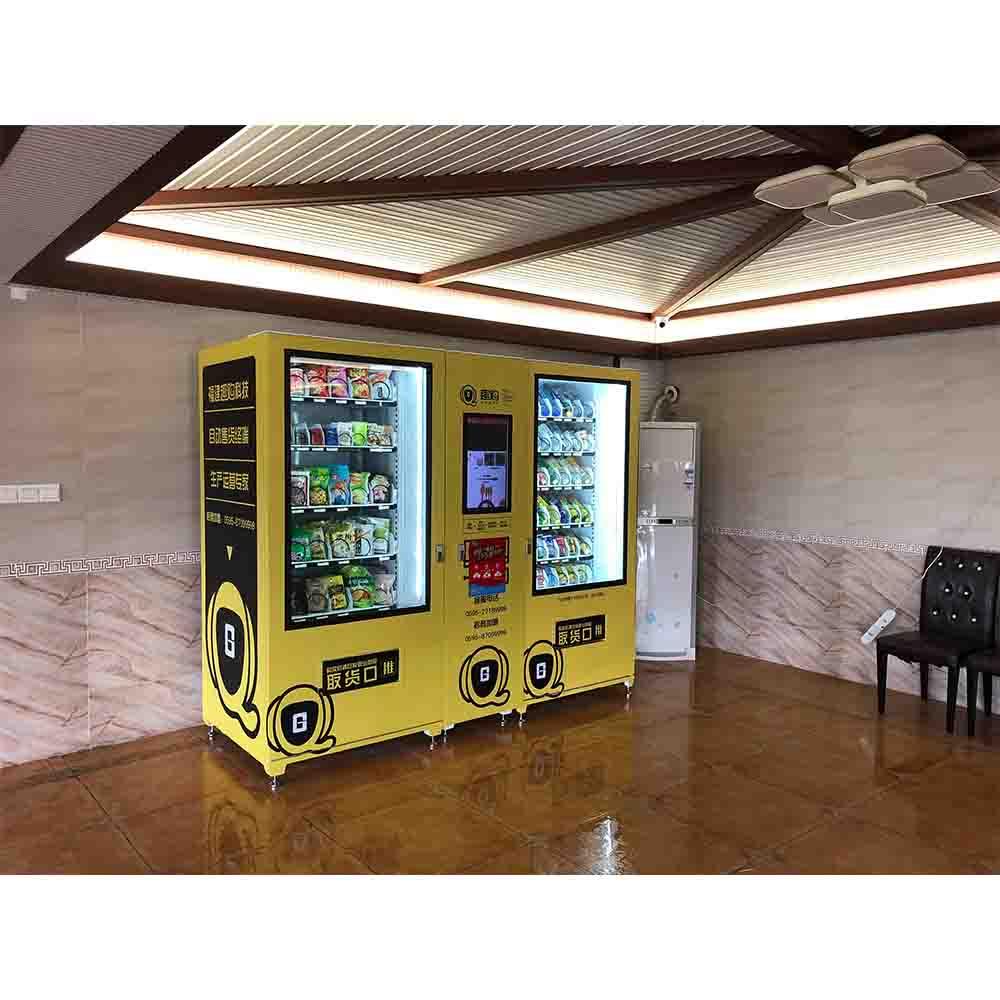 南平格子柜自动售货机品牌,售货机