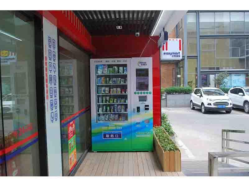 晋江自动售货机供应商,售货机