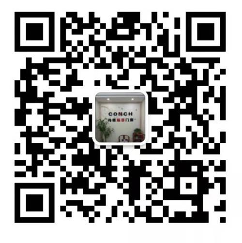 广州安佳门窗有限公司河源分公司