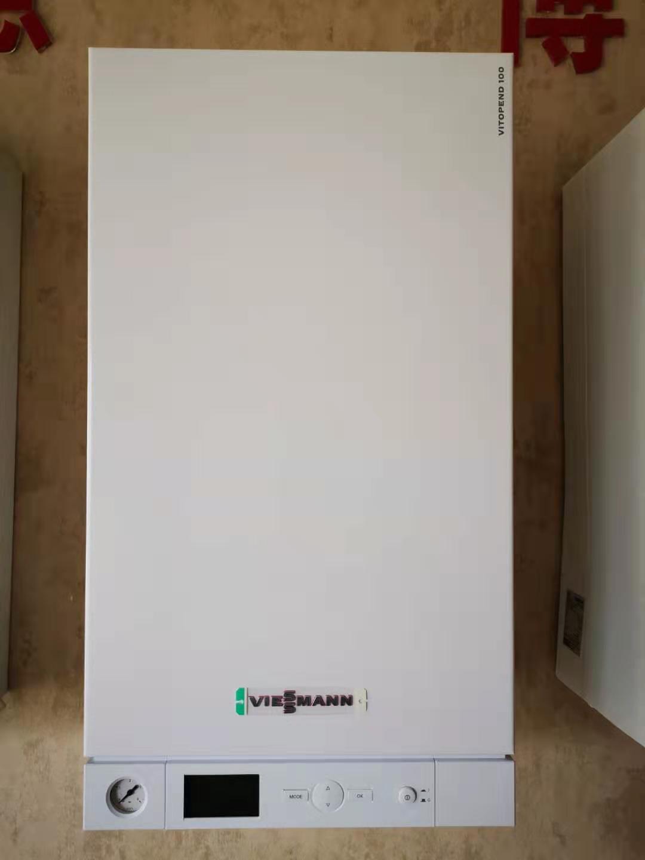 內蒙古采暖爐銷售公司 信息推薦 鄭州博菲德商貿供應