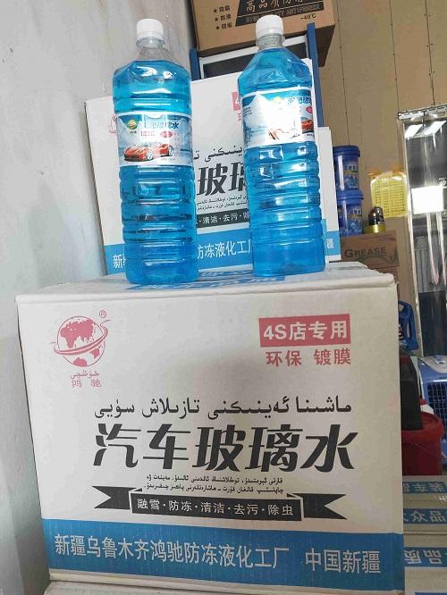 和田玻璃水厂家直供,玻璃水
