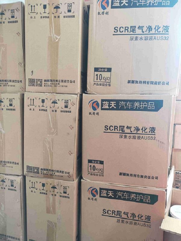 吐鲁番车用尿素报价 服务为先「鸿驰稷河供应」