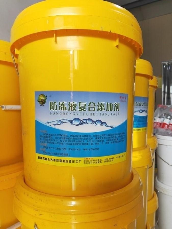 博州防冻液复合防腐剂 客户至上「鸿驰稷河供应」