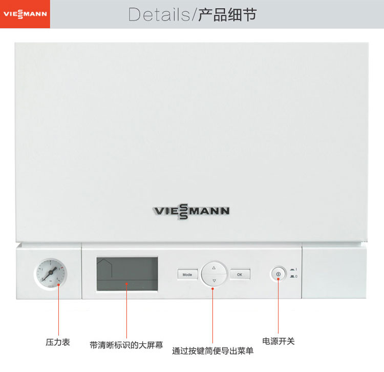 Hebi energy-saving Visman wall-hung boiler factory direct sales