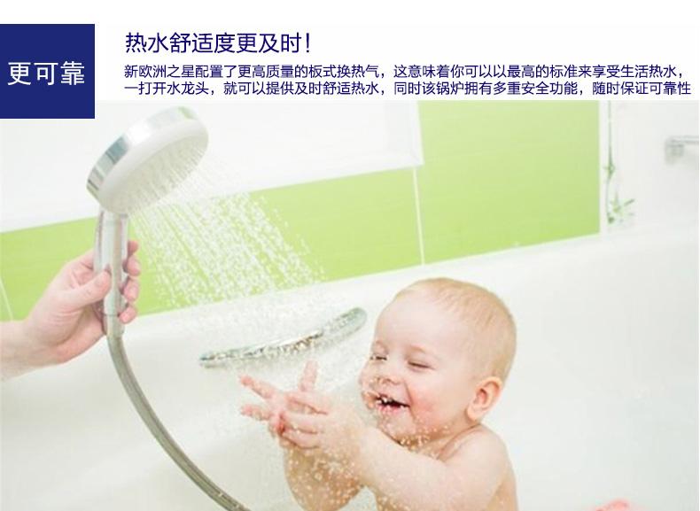 北京原裝進口博世壁掛爐 信息推薦 鄭州博菲德商貿供應