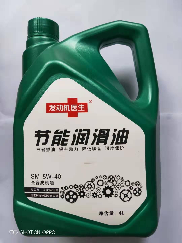 遵义合成润滑油总代理,润滑油