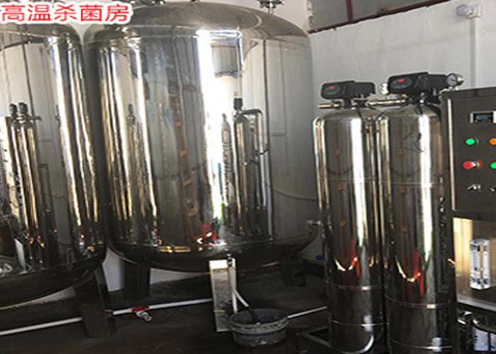 河南大条燕窝 服务至上「云南广昆堂农业科技供应」