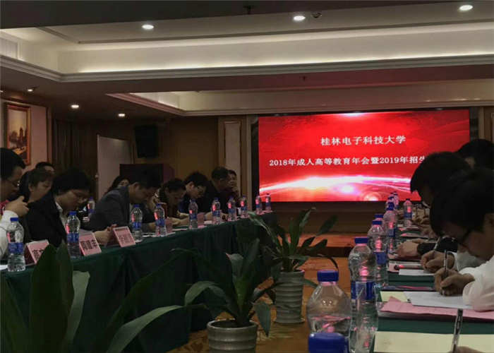 广西教育学院高起本,高起本