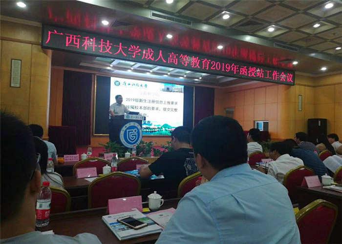 南宁职业技术学院高起专报名时间,高起专
