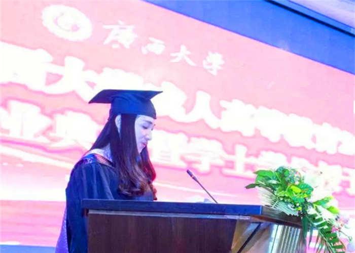 桂林2019函授大专在线咨询,函授大专