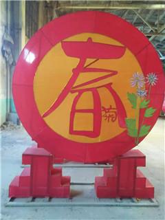 安徽手工花灯设计,花灯