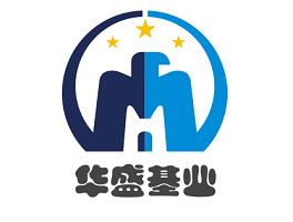 新疆华盛基业保温建材有限公司