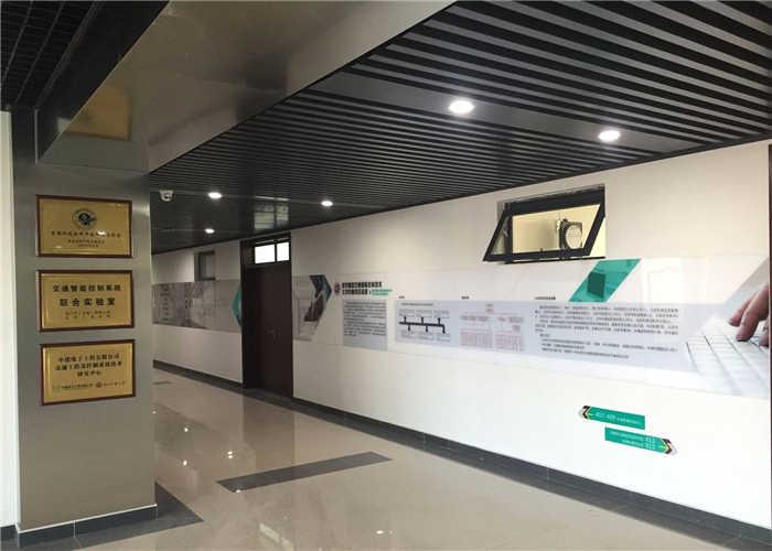 桂林实验室规划设计,实验室