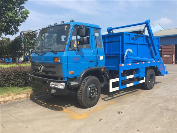 河南常用垃圾车标书 程力专用汽车供应
