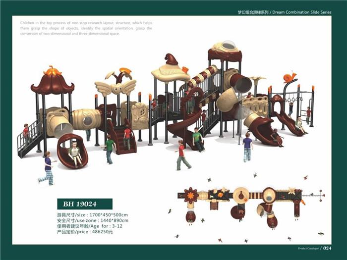 黑龙江实木滑梯效果 诚信为本「广西伟翔体育设施供应」