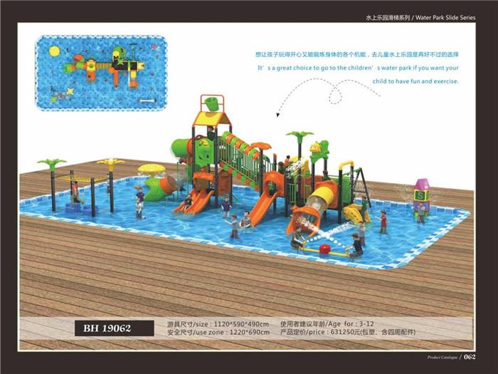 贵港工程塑料滑梯安装,滑梯