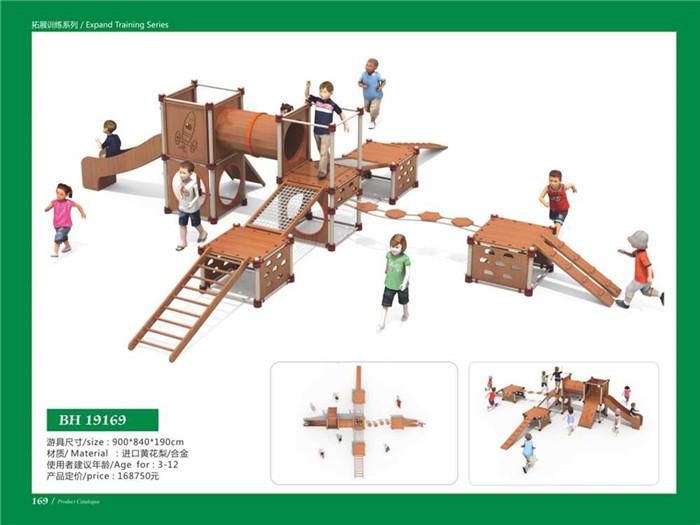 梧州PE板滑梯 服务为先「广西伟翔体育设施供应」