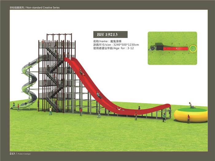 桂林工程塑料滑梯效果,滑梯