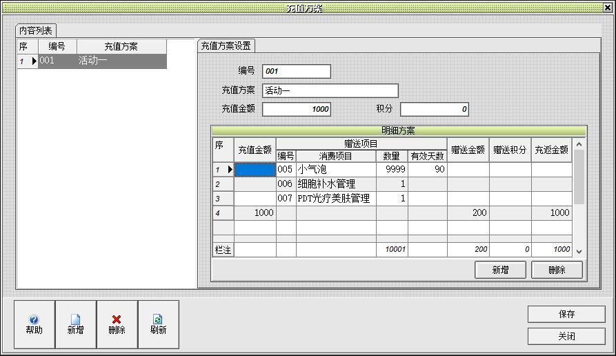 清远酒店软件代理「深圳市金钥匙软件供应」