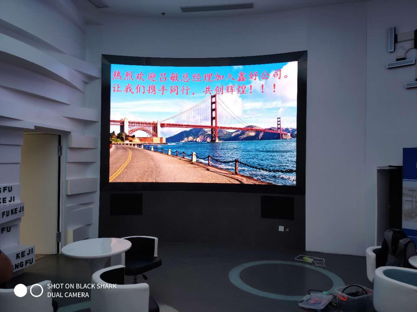 知名LED全彩色电子显示屏 服务至上「上海谙显电子技术供应」