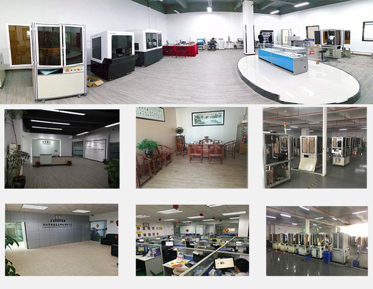 安徽长度筛选机自动筛选机,筛选机