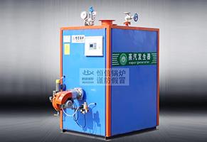 郑州免检燃气蒸汽发生器哪里买 河南省恒信锅炉制造供应