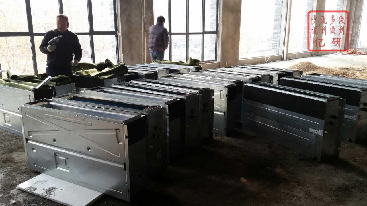 洛阳官方中央空调货真价实「河南亿研实业供应」