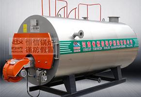 菏泽真空热水锅炉生产厂家 河南省恒信锅炉制造供应