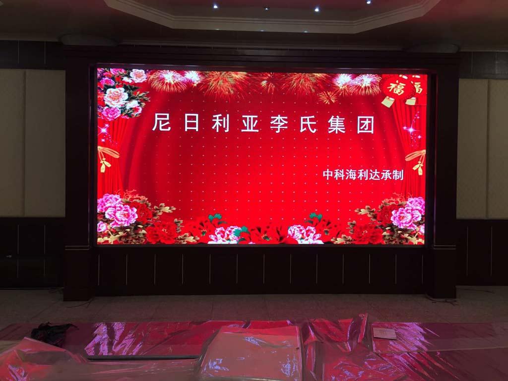 江苏销售LED全彩色电子显示屏好货源好价格 铸造辉煌 上海谙显电子技术365体育投注打不开了_365体育投注 平板_bet365体育在线投注