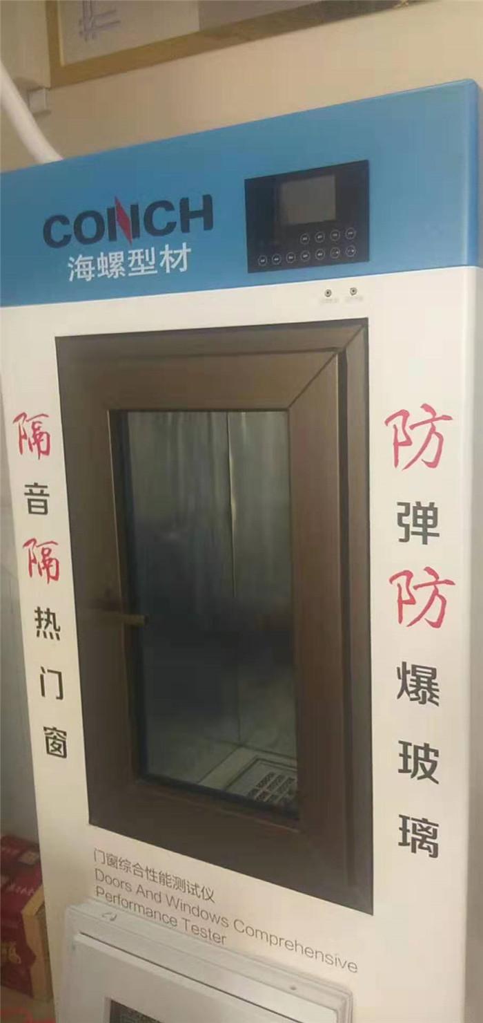 和平塑钢海螺隔音门窗上门服务 创新服务「广州安佳门窗供应」