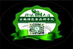 云南拾之肆方文化科技有限公司