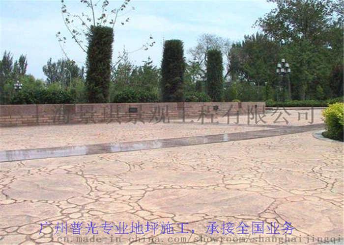 贺州银行地坪施工方式,地坪
