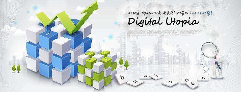六合區智能網站優化專業團隊在線服務 服務為先「南京和付信息科技供應」