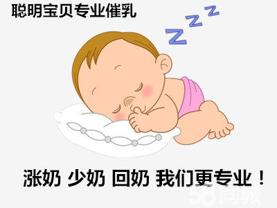 陕西西安催奶师-催乳师 真诚推荐 陕西家贝爱母婴服务供应