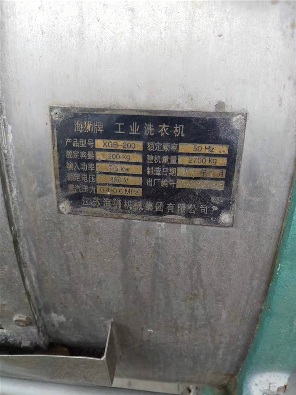 杭州洗涤设备回收推荐