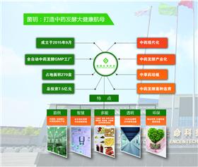威海微生态健康管理「江苏菌钥生命科技发展供应」