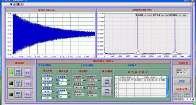 江苏固体材料弹性模量测试仪价格,固体材料弹性模量测试仪