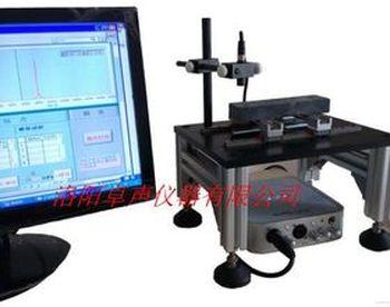 杨氏石墨弹性模量测试仪多少钱「洛阳卓声检测仪器供应」