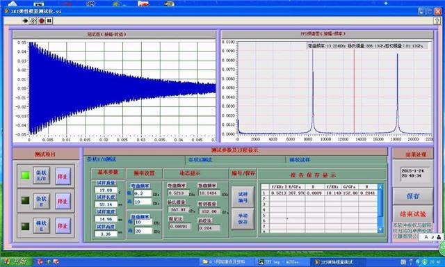 变形混凝土弹性模量测定仪「洛阳卓声检测仪器供应」