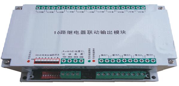 新疆特殊学校广播 欢迎来电「深圳市亚米欧科技供应」