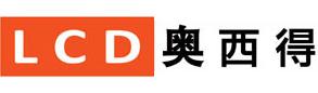 深圳市奥西得电子有限公司