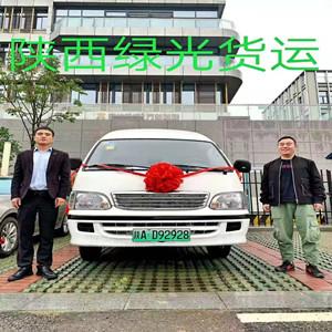 好评高新能源汽车物流优势 欢迎咨询「陕西绿光商业运营管理供应」