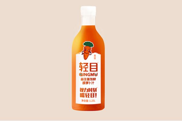 苏州轻目益生菌发酵胡萝卜汁「江苏菌钥生命科技发展供应」