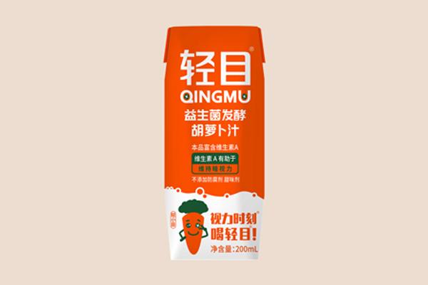 轻目益生菌发酵胡萝卜汁价格「江苏菌钥生命科技发展供应」
