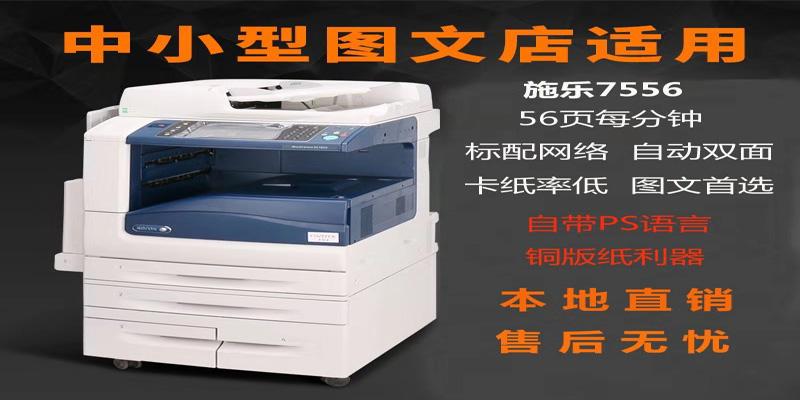 颍上数码打印机便宜,打印机