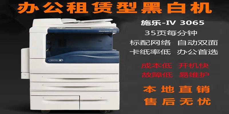 颍州区智能复印机租赁,复印机