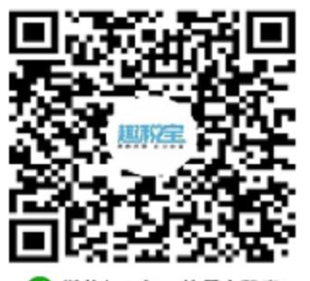 趣稅寶(上海)信息科技有限公司