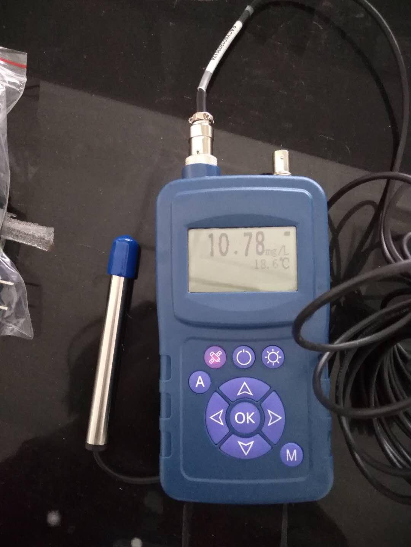 智能溶解氧监测,溶解氧监测